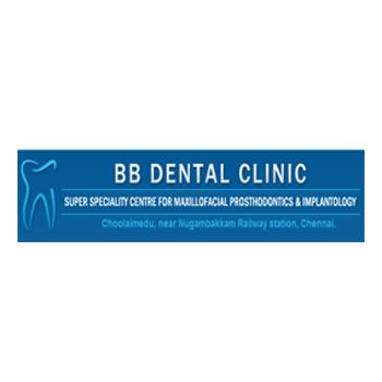 Bin Belaila Specialized Dental Clinic, Umm Suqueim