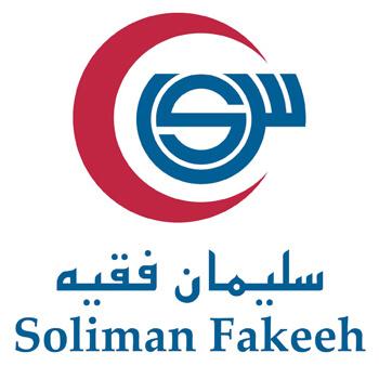 Dr. Sulaiman Fakeh Hospital