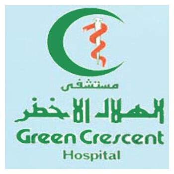 Green Crescent Hospital