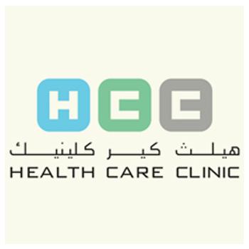 Health Care Clinic