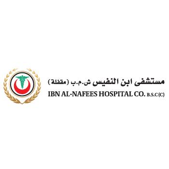 Ibn Al-Nafees Hospital