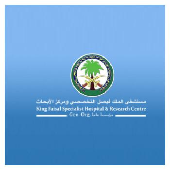King Faisal Specialized Hospital Center