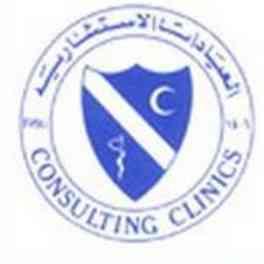 Riyad Consultion Clinics