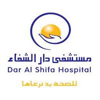 Dar Al Shifa Hospital