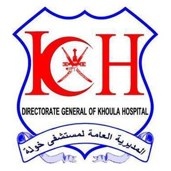 Khoula Hospital