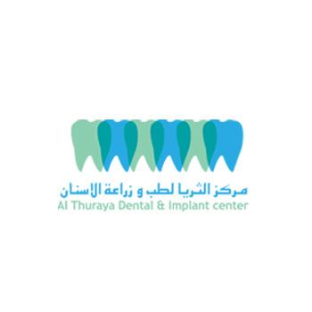 Al Thuraya Dental and Implant Center
