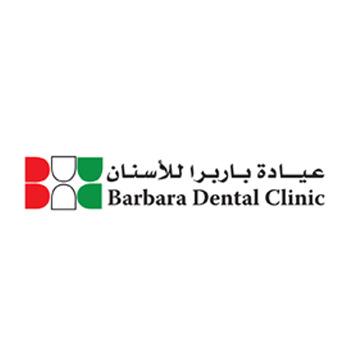Barbara Orthodontic and Dental Polyclinic