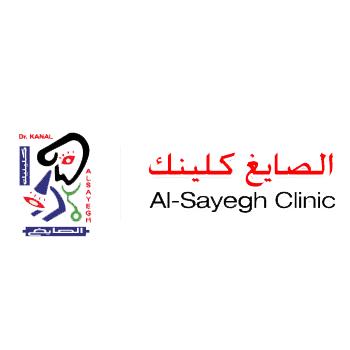 Al-Sayegh Clinic