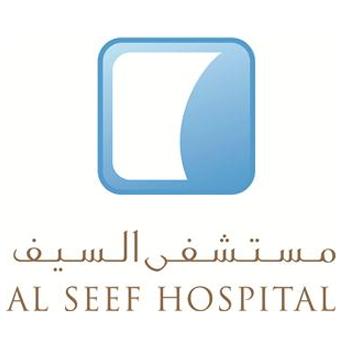 Al Seef Hospital