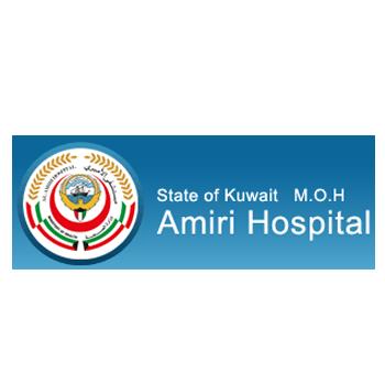 Amiri Hospital