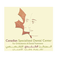 Canadian Specilized Dental Center for Othodontics & Dental Treatment
