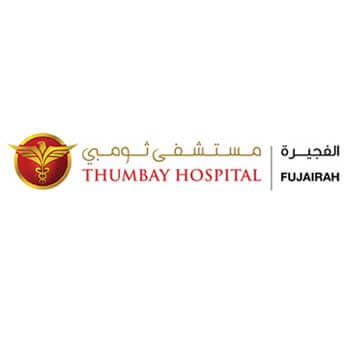 GMC Hospital, Fujairah