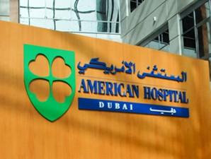 American Hospital Dubai earns recognition for JCI accreditation
