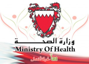 Bahrain plans to tackle sickle cell disease effectively