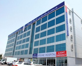 Trauma Centre expansion at Rashid Hospital in Dubai