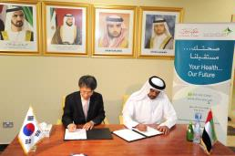 Dubai Health Authority, South Korea's Company sign agreement