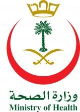 Saudi Arabia, Belgium to sign MoU on e-health partnership