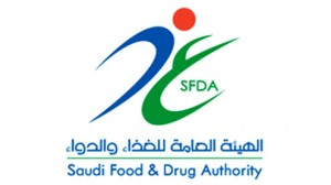 Water plants threaten Saudi Food and Drug Authority