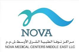 NOVA opens Cardiology department in Oman