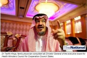 Lack of patient safety plagues GCC's healthcare