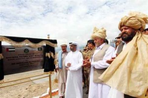 Work starts on Dh18M UAE-funded charity hospital in Pakistan