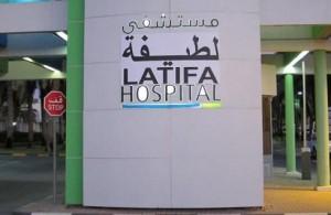 More children receiving psychological care at Latifa Hospital in Dubai