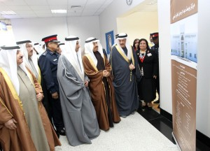 Bahrain offers best health, medical services