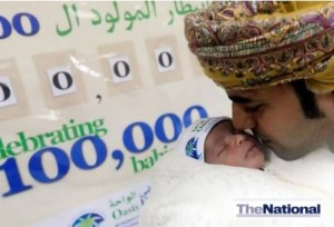 Oasis Hospital in Al Ain welcomes 100,000th baby