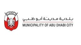 Abu Dhabi municipality confiscates 500kg of chewing tobacco