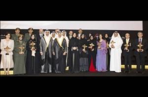 Abu Dhabi medical awards presented