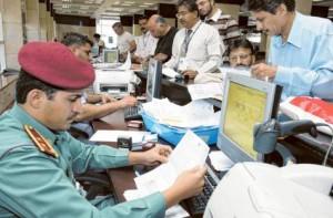 Health insurance mandatory to enter UAE – Residency department