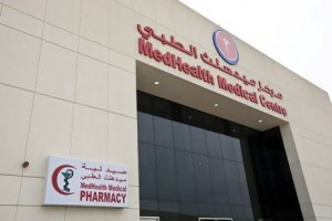 First green medical centre opens in the UAE