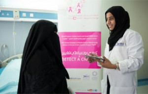 UAE Specialist Oncologist: Family history key to breast cancer diagnosis