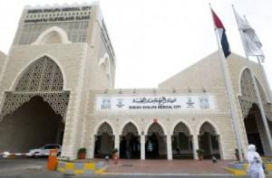 First UAE kidney transplant from brain-dead patient