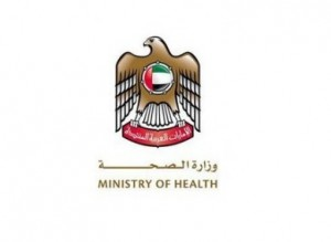 UAE ministry health cards allow expats to get treated at half price
