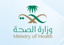 Saudi MoH to hire 500 doctors from Egypt