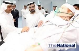 Sheikh Mohammed opens Dubai medical centre