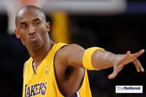 NBA star Kobe Bryant to visit UAE to raise diabetes awareness