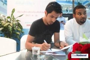 Seek help, drug addicts in UAE urged