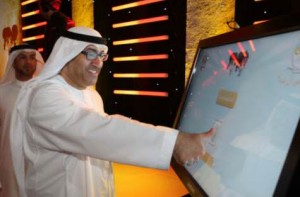 UAE moves to protect youth from tobacco