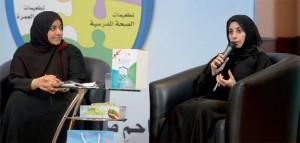 Abu Dhabi: Rotavirus vaccine part of immunisation