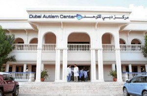 UAE's largest autism centre becomes even bigger