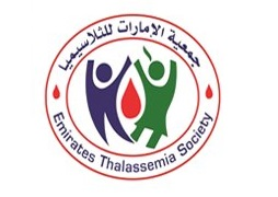 Emirates Thalassaemia Society to create world's largest human blood drop