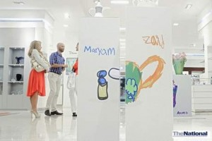 Art show for autism awareness launched at Dubai's Mall of the Emirates
