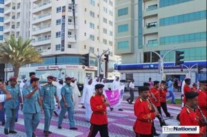 Walking to make UAE public aware of breast cancer