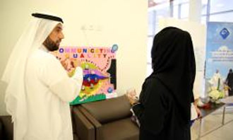 AHS Celebrates Successful Conclusion of 3rd Annual Healthcare Quality Week