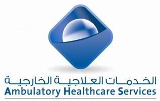 AHS completes 2013 Absher Doctors Program