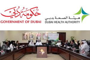 DHA receives Fujita Health University Hospital delegation from Japan