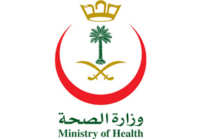 MoH plans 100 new health facilites