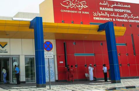 Dubai government hospitals to treat expats
